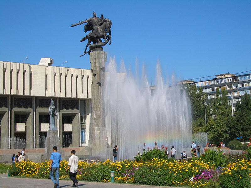 E7874-Bishkek-Philharmonic