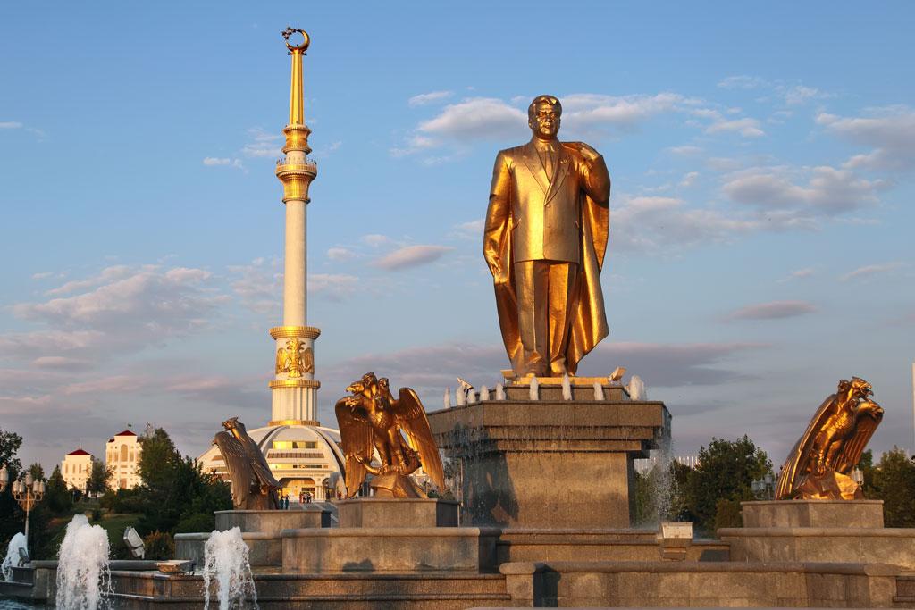 turkmenistan - photo #26